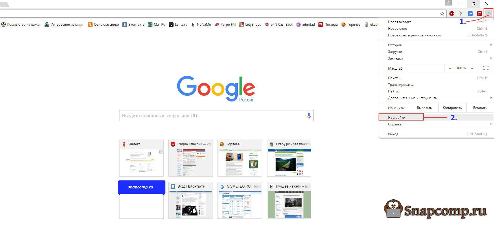 Как искать в Гугле (Google) 70